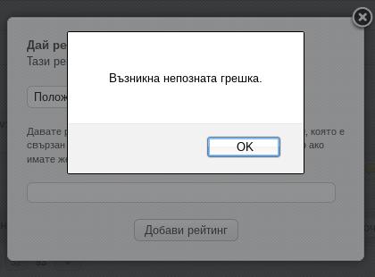 [Изображение: Screenshot.png]