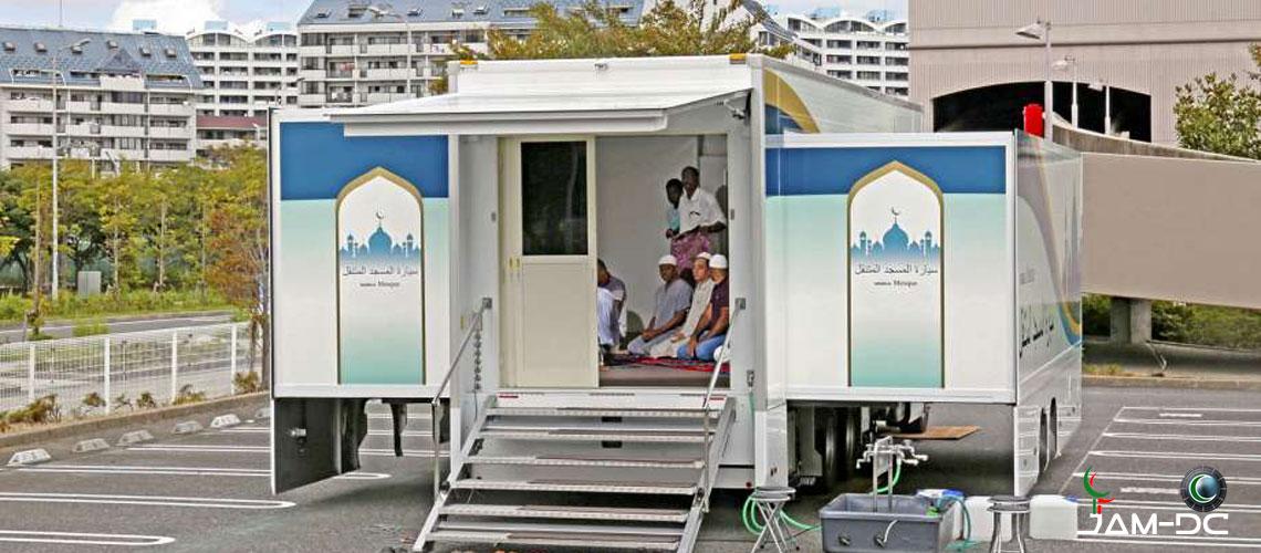 Японские мобильные мечети