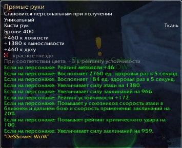 4_Koufsky6ys