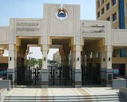 مصاريف كليات جامعة 6 اكتوبر الخاصة في مصر 2019