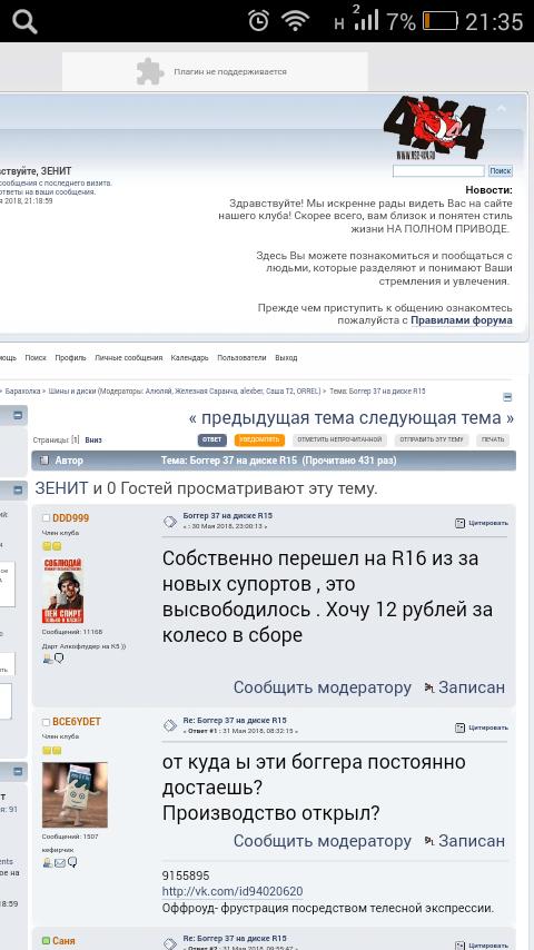 "Screenshot_2018_06_15_21_35_15"" border=""0"
