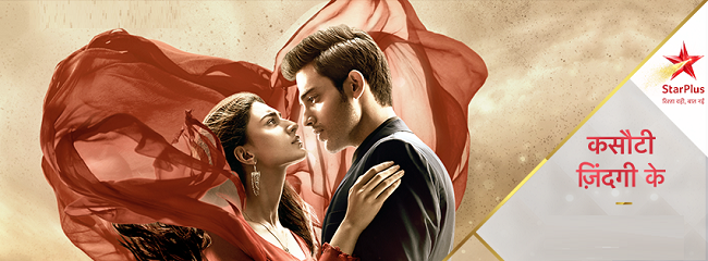 Kasautii Zindagii Kay 11th January 2019 Watch Online