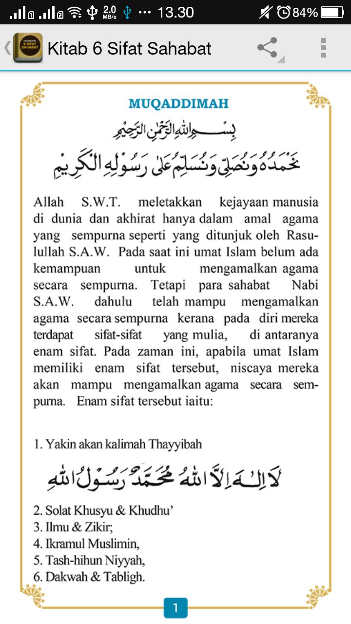 Download Kitab Mudzakarah 6 Sifat Sahabat Untuk Android