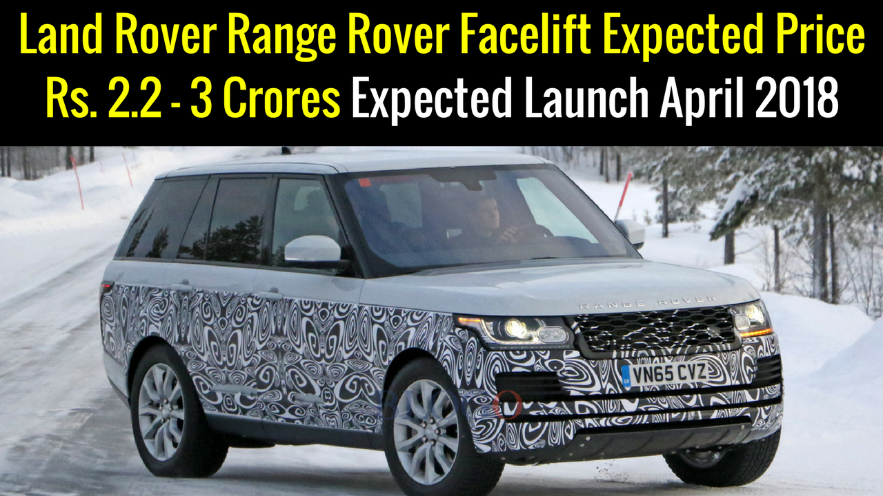 Upcoming Car Launch Land Rover Range Rover Facelift Expected Price Rs. 2.2 - 3 Crores Expected Launch April 2018 In India