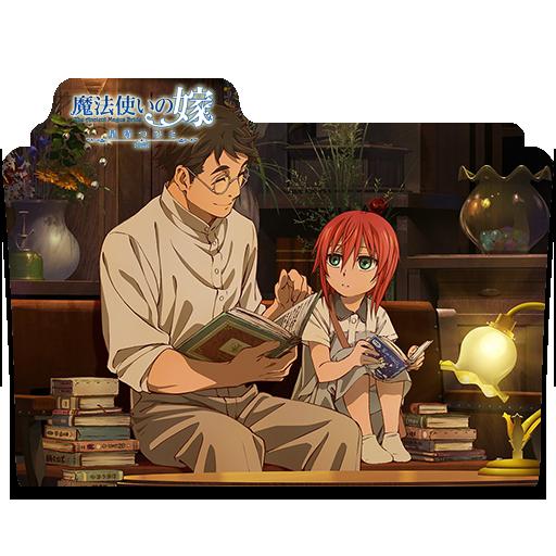 Mahou_Tsukai_no_Yome_OVA_Hoshi_Matsu_Hit