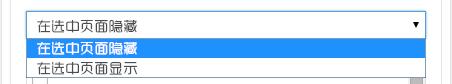 如何隐藏WordPress特定页面上的小部件