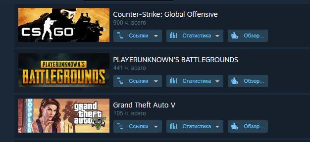 Аккаунт CS:GO + GTA 5 + PUBG