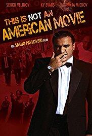 Ова не е Американски Филм