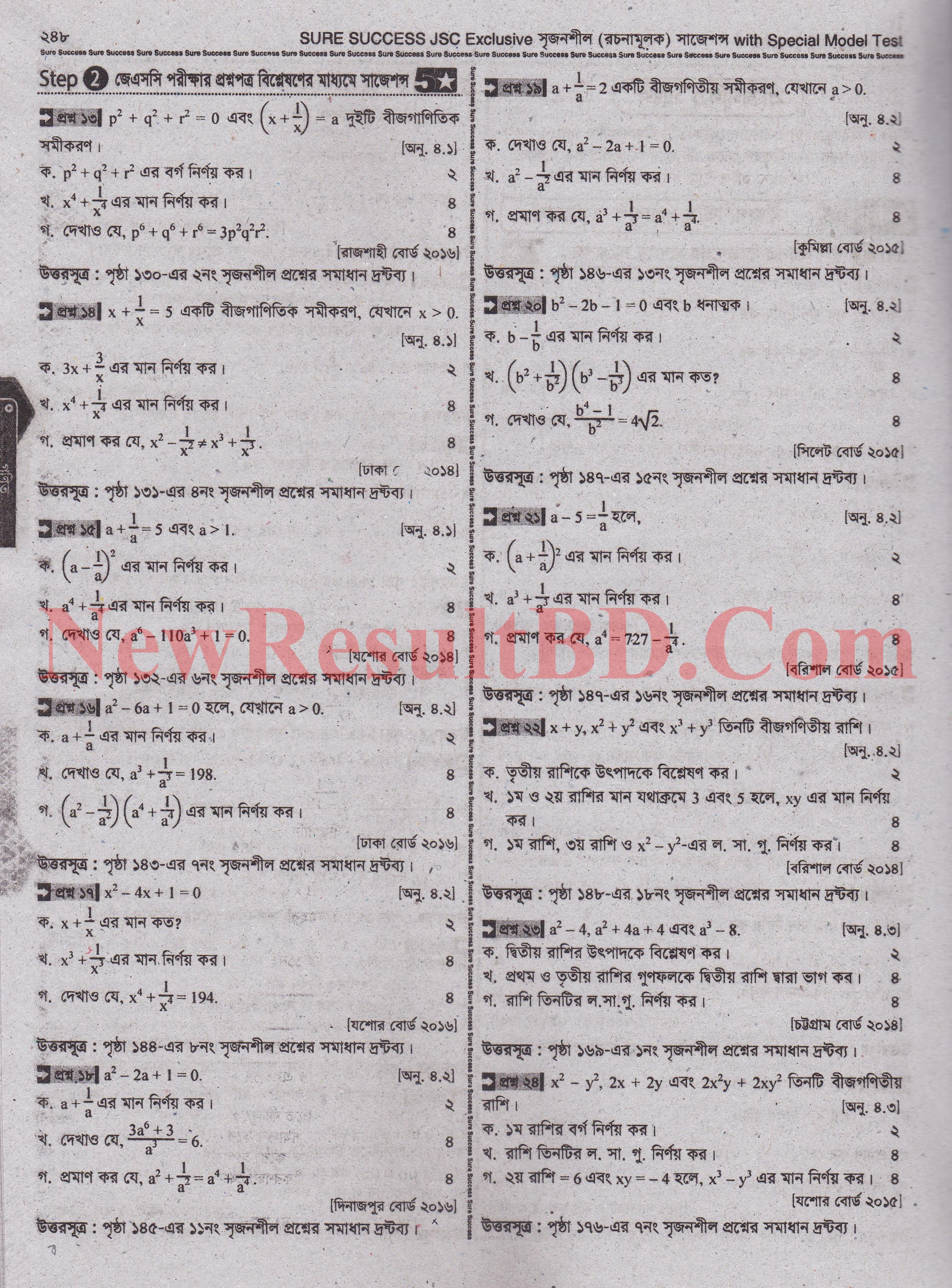 JSC Math Suggestion 6