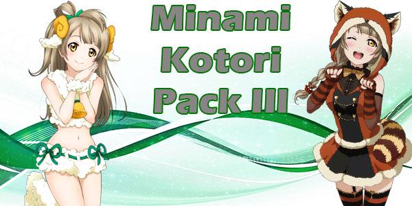 Pack Minami Kotori III Sin_t_tulo_1