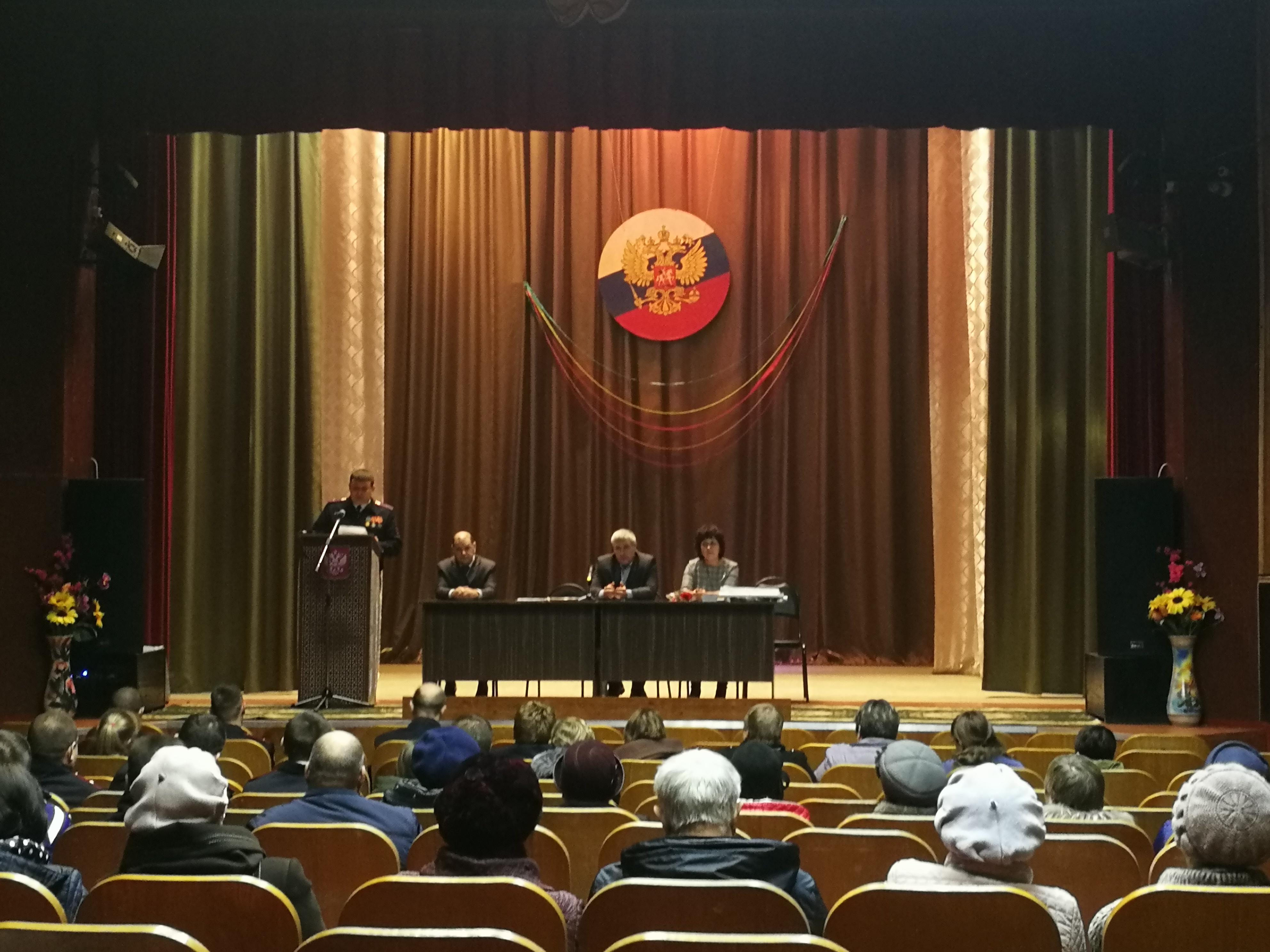 Изображение из альбома День сотрудника органов внутренних дел Российской Федерации