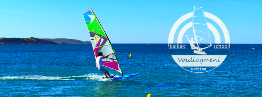 windsurf στο ΚαϊκάκιSchool
