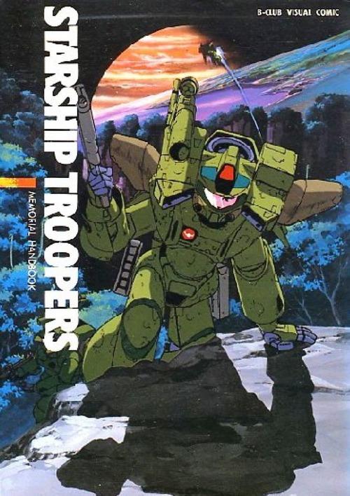 Starship Troopers OVA 6/6 [Sub Español] 1