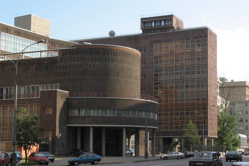 Дом Центросоюза