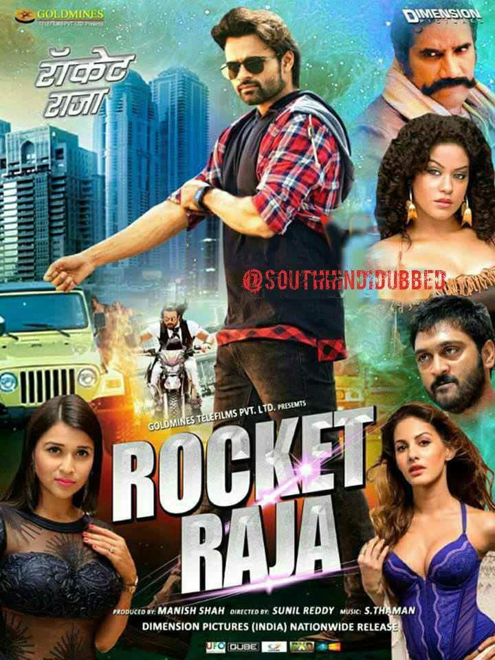 image Bangla movie hot song 6