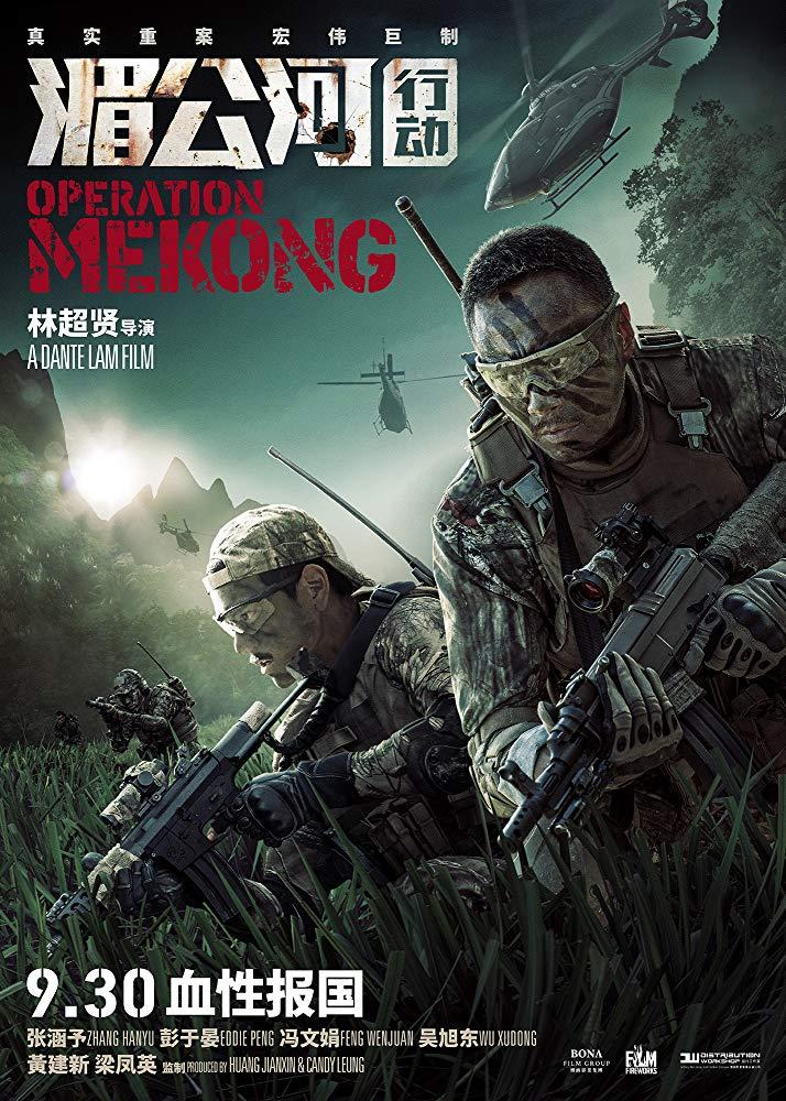 Operation Mekong (2016) BluRay 1080p 5.1CH x264