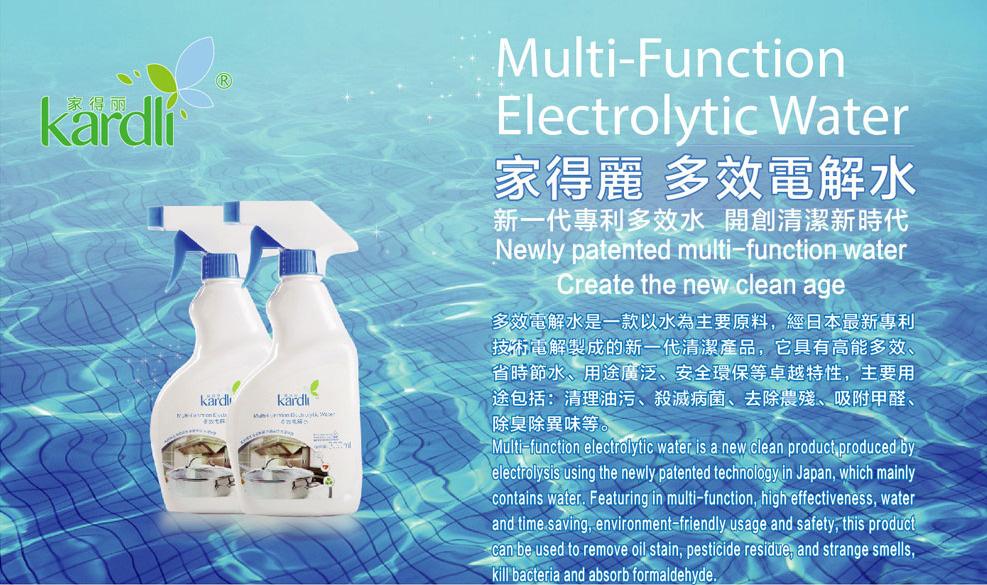 300ml_Kardli_Multi_Function_Electrolytic_Water_Page_1_Image_0001