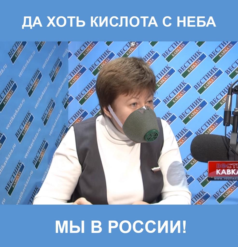 """Выбросы химикатов с завода """"Титан"""": в Херсонской области проводят обеззараживание территории, - ГСЧС - Цензор.НЕТ 3885"""