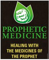 Ruqyah Treatment - Wiki