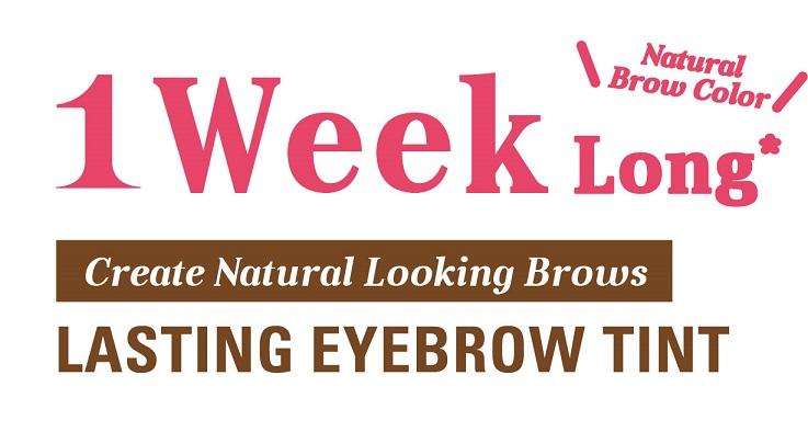 eyebrow_tint_logo