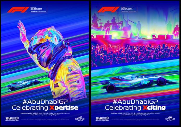FORMULA 1 F1 GRAND PRIX RACE POSTER 3