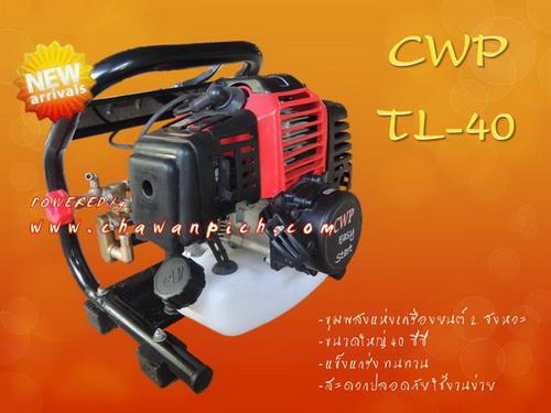 CWP_TL40_500