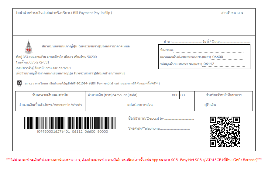 paying an scb bill payment pay in slip in thailand expatriates stack exchange