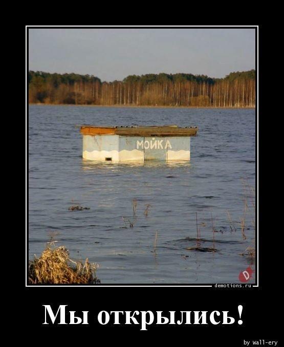1533490446_my_otkrylis_demotions_ru