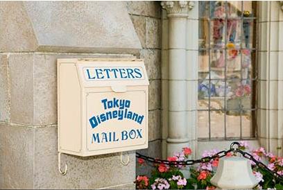 [Tokyo Disney Resort] Le Resort en général - le coin des petites infos - Page 14 W868
