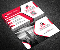 Business Card - 14