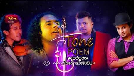 tone-poem-23-09-2017-nalin-perera-ruwan-hettiarachchi