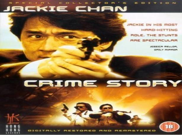Crime Story (1993)