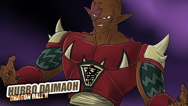 La fuerza del mal [AC] Hubbo-Daimaoh