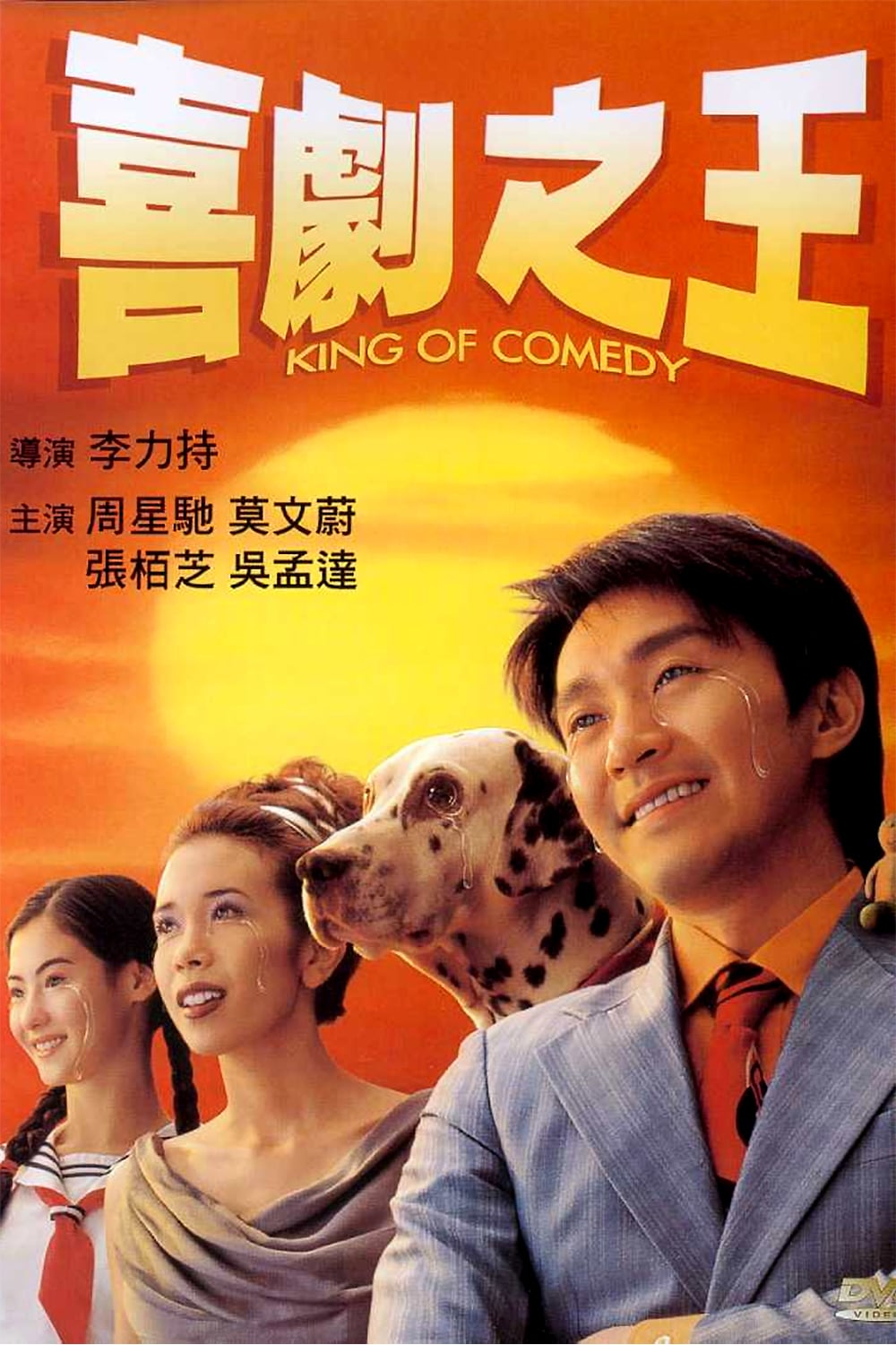 King of Comedy (1999) 720p HDTV 700MB