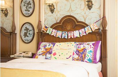 [Tokyo Disney Resort] 35th Anniversary : Happiest Celebration ! (du 15 avril 2018 au 25 mars 2019) W787