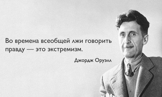 https://image.ibb.co/cqFx8d/Di_O5_ZTw_Xc_AMCeq_U.jpg