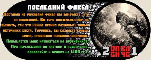 Тест разных элементов - Страница 28 Sluchajnoje_sobztije5_forum_Vova