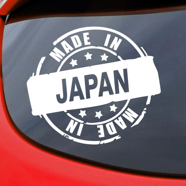 JDM Wakaba Sticker Feather Decal Vinyl Window Funny Car Japan Shoshinsha Mark