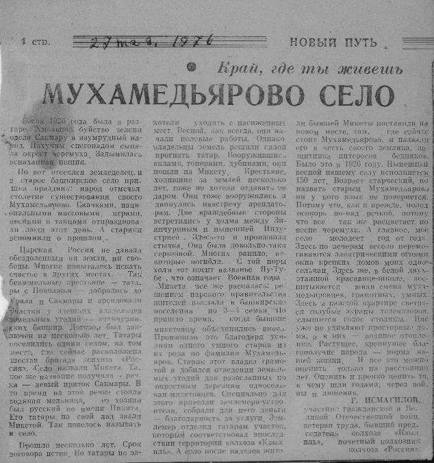 27_05_1976