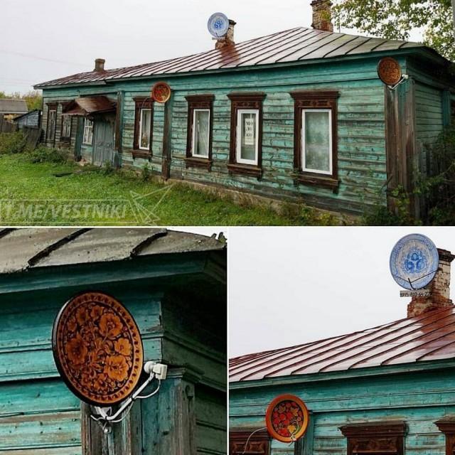 1539036477_drunkcow_net_foto_prikoly_37