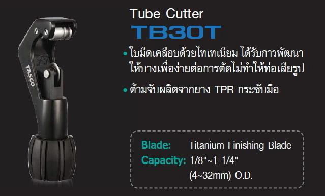 TB30-T-SPEC