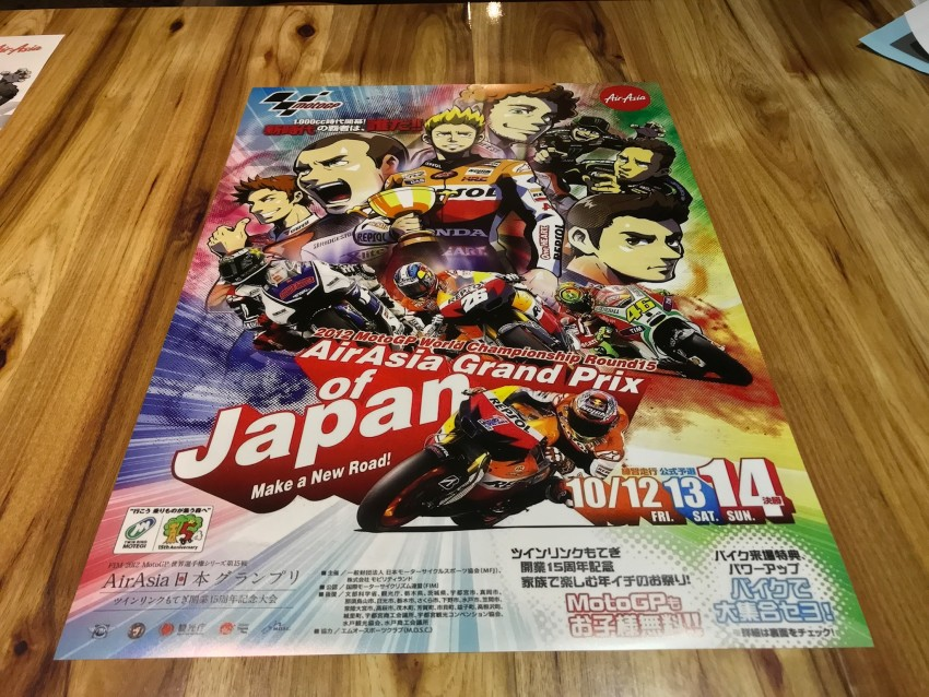 MOTOGP GRAND PRIX RACE EVENT POSTERS 2