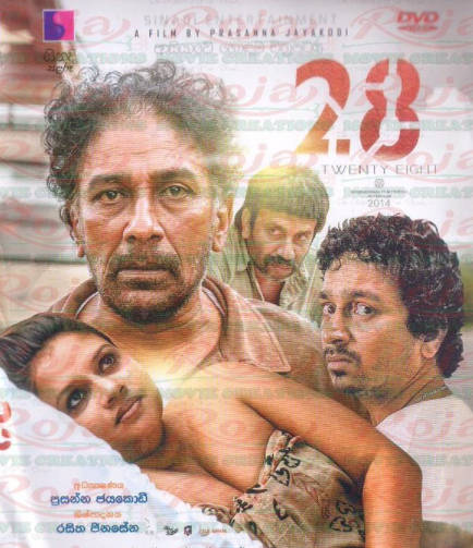 28-sinhala-full-movie
