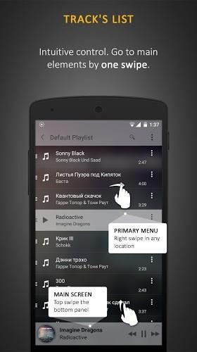 Stellio Music Player 4.12.5 + Unlocker Patched APK