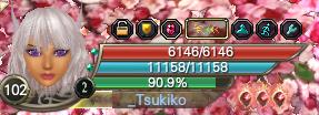Tsukiko_UI.png