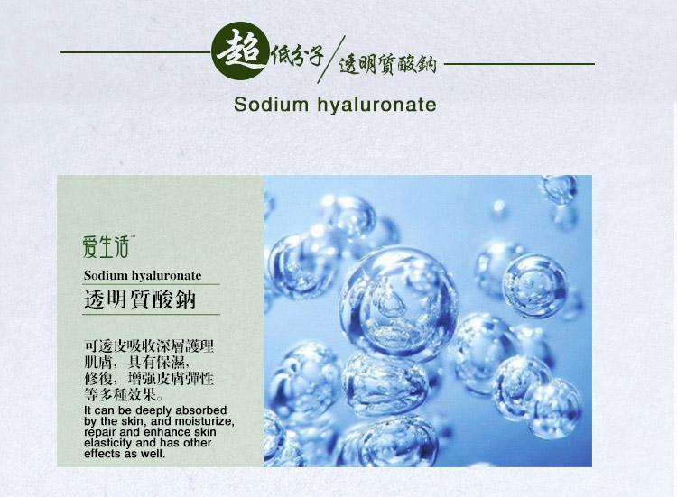 HYALURONIC_ACID_WATER_LIVE_SERUM_6