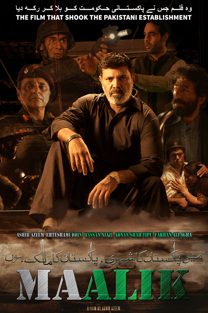 Maalik Pakistani Movie Watch online in HD