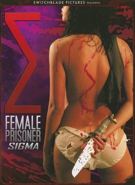 Female Prisoner Sigma (2006) DVDRip XviD 700MB