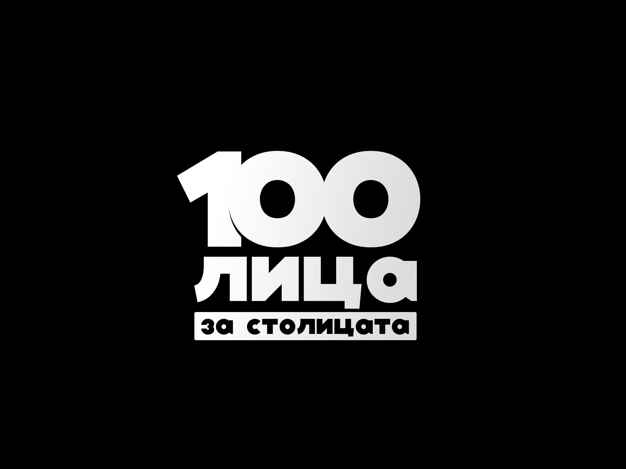 1000_lica_white.png