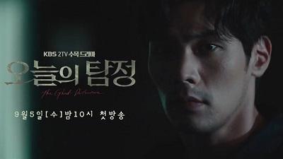 مسلسل The Ghost Detective مترجم